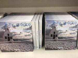 Το λεύκωμα από την έκθεση #my_greece κυκλοφορεί από τις εκδόσεις Bell.