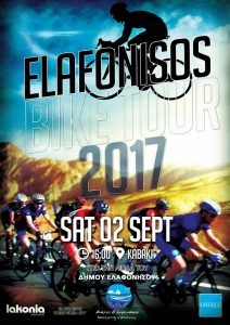Elafonisos Bike Tour 2017.