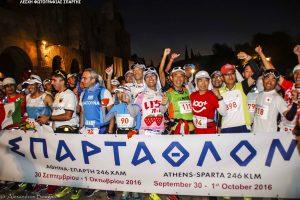 Πρόσκληση σε συλλόγους για την συμμετοχή τους στο ΣΠΑΡΤΑΘΛΟΝ 2017
