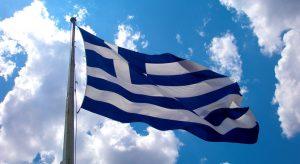 Τέλος η έπαρση σημαίας και ο Εθνικός ύμνος στα Δημοτικά.