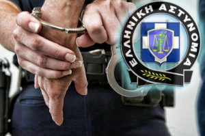 Συνελήφθη ένα άτομο για καταδικαστικό έγγραφο και αλλά