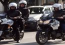 Συνελήφθησαν 3 άτομα στο Δ. Σπάρτης & Δ.  Ευρώτα
