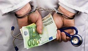 Από τη Διεύθυνση Εσωτερικών Υποθέσεων συνελήφθη γιατρός δημόσιου Νοσοκομείου της Αττικής για δωροληψία;