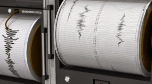 Ανακοίνωση σεισμού από το Εθνικό Αστεροσκοπείο Αθηνών.