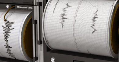 Ιθάκη – Σημειώθηκε ασθενής σεισμική δόνηση μεγέθους 5,2 Richter