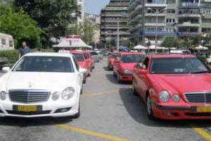 Ενημέρωση για μεταφορές ταξί για μαθητές Λακωνίας