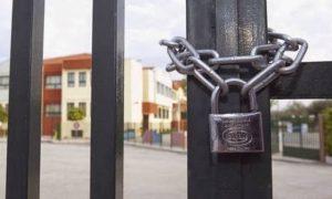 Επείγουσα ανακοίνωση από το Δ. Ευρώτα κλειστά τα σχολεία της περιοχής.