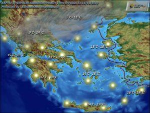 Καιρός. Πρόγνωση για όλη την Ελλάδα Σαββατοκύριακο 11-12/11/2017.