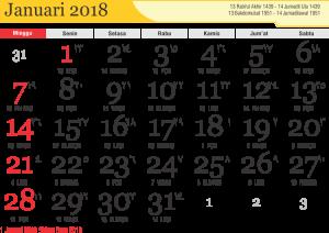 Εορτολόγιο Ιανουαρίου 2018.