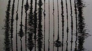 Σεισμική δόνηση στην Κάρπαθο 4,7 Richter