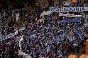 ΌΧΙ στην παραχώρηση του ονόματος της Μακεδονίας από τους Συνταξιούχους ΠΑΣΑΣ/ ΔΕΗ Λακωνίας.