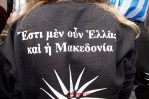 Πορεία διαμαρτυρίας για την Μακεδονία στη Σπάρτη.
