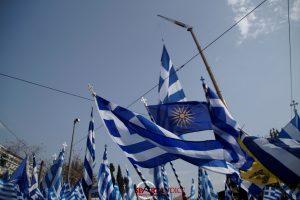 Μικροί και μεγάλοι  είπαν Όχι στο ξεπούλημα του ονόματος της Μακεδονίας.