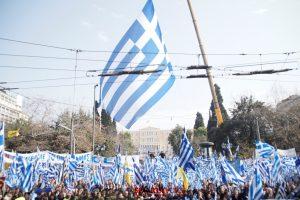Συλλαλητήριο Αθήνα. Πλημμύρισε η πρωτεύουσα από τον κόσμο.