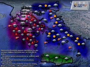 Έντονες καιρικές συνθήκες σύμφωνα με τον χάρτη καιρικών φαινομένων για 10-2-2018