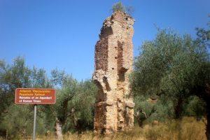 Επιστημονική ημερίδα για την ανάδειξη του μνημείου του Ρωμαϊκού Υδραγωγείου της Σπάρτης.