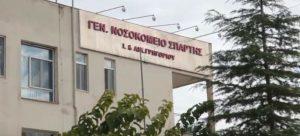 Η πρώτη προμήθεια από την Περιφέρεια Πελοποννήσου ιατρικού εξοπλισμού στο Γ. Νοσοκομείο Σπάρτης
