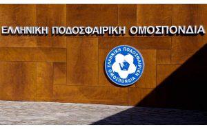 Έκτακτη Γενική Συνέλευση Ε.Π.Ο. ζητά ο Πρόεδρος της Ε.Π.Σ Λακωνίας.