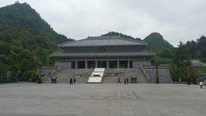 Επίσημη επίσκεψη του Περιφερειάρχη Πελοποννήσου στη γενέτειρα του Μάο στην Επαρχία Hunan και την Ακαδημία του Κομφούκιου στην Επαρχία Guizhou.