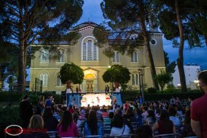 Πραγματοποιήθηκε η πρώτη μέρα της 4ης γιορτής νεολαίας στο πάρκο Ευαγελίστριας.