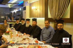 Έκτη φιλανθρωπική εκδήλωση τσάι του Φιλοπτώχου Ταμείου της Ενορίας του Τσεραμιού.