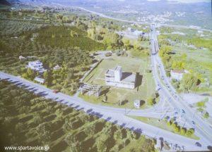 Έγκριση και δέσμευση των αναγκαίων πιστώσεων από την Οικονομική Επιτροπή της Περιφέρειας Πελοποννήσου για την διενέργεια του αρχιτεκτονικού διαγωνισμού για το Νέο Αρχαιολογικό Μουσείο Σπάρτης