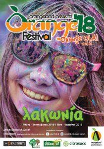Orange Festival 2018.