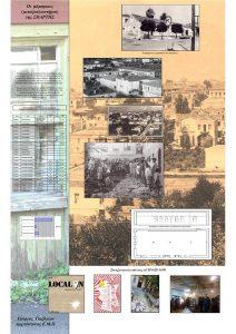 Υπαίθρια έκθεση με θέμα: «Μετάξι, Λακωνία 19ος αι. – αρχές 20ού, Επιλογές Τεκμηρίων» στο Παλιό Μεταξουργείο Σπάρτης.