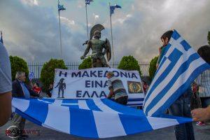 Ψήφισμα του Δήμου Ευρώτα για τη χρήση του ονόματος ΜΑΚΕΔΟΝΙΑ