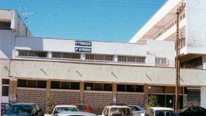 Νέα σελίδα για τον σχολικό αθλητισμό στη Λακωνία.