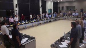 Ενός λεπτού σιγή τήρησε το Περιφερειακό Συμβούλιο Πελοποννήσου στη μνήμη των θυμάτων.