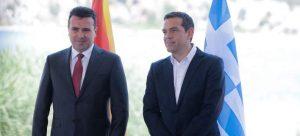 Σκόπια. Εμφύλιο φαίνεται ότι προκαλεί η συμφωνία των Πρεσπών