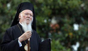 Επιμνημόσυνη δέηση για την ανάπαυση των ψυχών των συνανθρώπων μας που έχασαν τη ζωή τους την Αττική από τον Οικουμενικό Πατριάρχη Βαρθολομαίο