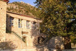 Προκήρυξη θέσεων για Μεταπτυχιακό στο Ινστιτούτο Έρ. Βυζαντινού Πολιτισμού Μυστρά.