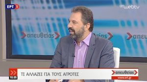 Αραχωβίτης στην ΕΡΤ: Μέχρι τις 26 Οκτωβρίου η πληρωμή του 70% της βασικής ενίσχυσης των αγροτών.