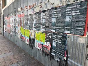 Βάσει νόμου απαγορεύεται η «αφισορρύπανση» αλλά στην Σπάρτη παντού αφίσες που γίνονται σκουπίδια.