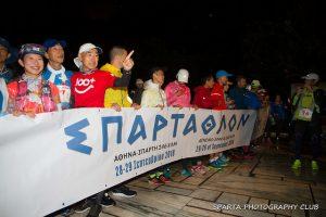 Ξεκίνησε ο 36oς υπερμαραθώνιος Σπάρταθλον – στο ύψος της Ελευσίνας οι πρώτοι δρομείς
