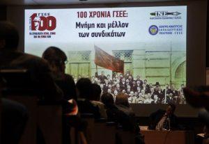 Έρευνα ΓΣΕΕ: Επιδείνωση συνθηκών εργασίας για το 90%, τι ζητούν από τα Συνδικάτα.