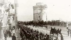 Σαν σήμερα 26 Οκτωβρίου – απελευθέρωση της Μακεδονικής Πρωτεύουσας Θεσσαλονίκης