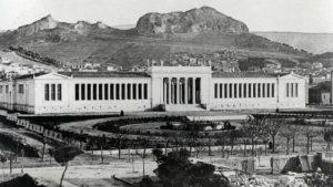 Σαν σήμερα 3 Οκτωβρίου – θεμελιώνεται το Αρχαιολογικό Μουσείο Αθηνών