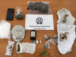 Μεσσηνία: συλλήψεις για ναρκωτικά και πλαστά έγγραφα στον Αερολιμένα Καλαμάτας