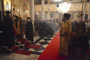 """Οικουμενικός Πατριάρχης: """"Eν τη ενώσει η ισχύς""""."""