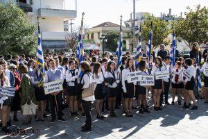 Κατάθεση Στεφάνων από τα Σχολεία Σπάρτης για την επέτειο της 28ης Οκτωβρίου. Φωτογραφίες.