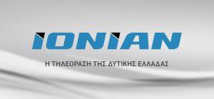 Nέο πρόγραμμα για τοIONIANTV