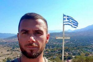 Στην Αλβανία Αξιωματικός της Ελληνικής Αστυνομίας για την υπόθεση Κωνσταντίνου Κατσίφα