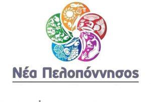 Κωνσταντίνα Νικολάκου : ο πολιτικός κατήφορος του κ. Νίκα δεν έχει σταματημό.