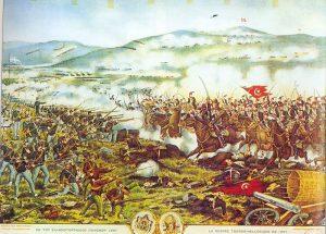 Σαν σήμερα 4 Δεκεμβρίου: τερματίζεται ο Ελληνοτουρκικός πόλεμος του 1897