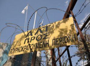 Σαν σήμερα 30 Δεκεμβρίου: χαράζεται η «Πράσινη Γραμμή» στη Λευκωσία – εκτελείται ο Σαντάμ Χουσέιν