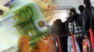 Κοινωνικό μέρισμα : τι πρέπει να γνωρίζεται για να μην χάσετε τα χρήματα