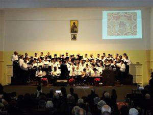 """Χριστουγεννιάτικη εκδήλωση Σχολής Βυζαντινής Μουσικής """"Πέτρος ο Λακεδαιμόνιος"""""""